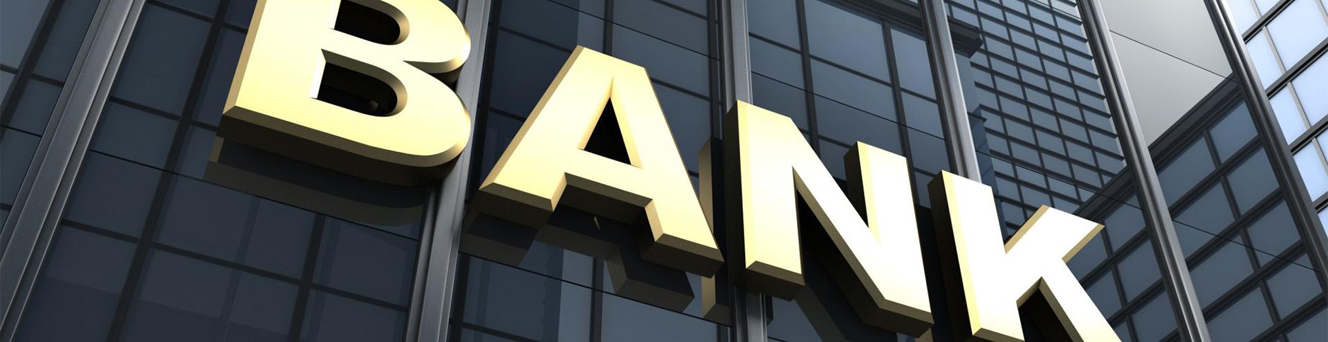 Споры с банками в Уфе и Республике Башкорстан
